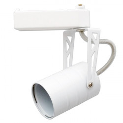 Rail Spotlight - White, GU10 Lamps