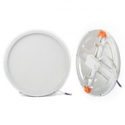 Downlight - Round 18W Panel. Adjustable